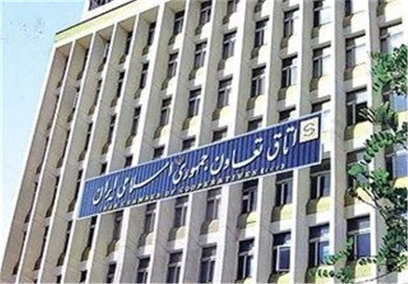 مرکز تخصصی داوری برای رسیدگی به مشکلات تعاونیها در استان مرکزی راهاندازی شد