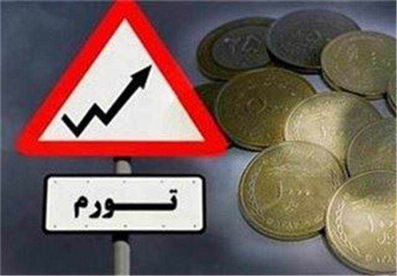 تورم 76 سال گذشته ایران از نگاه بانک مرکزی+جدول