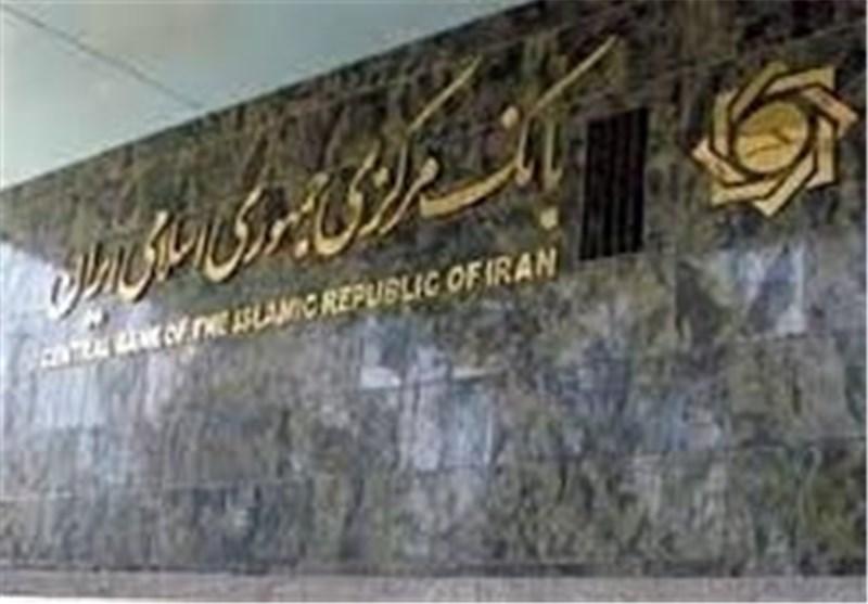 فعالیت 24 موسسه مالی بدون مجوز بانک مرکزی