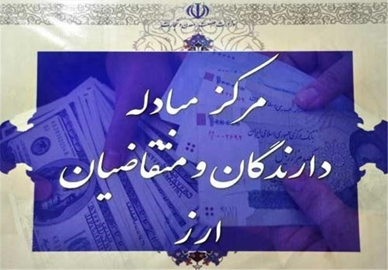 دلار بانکی 2 ریال ارزان شد