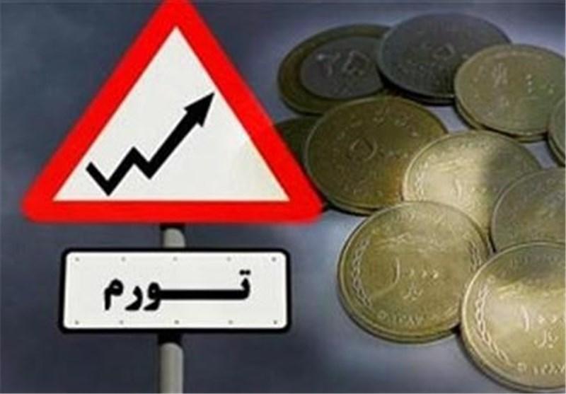اختلاف فاحش 1.4 درصدی در تورم اعلامی بانک مرکزی و مرکز آمار