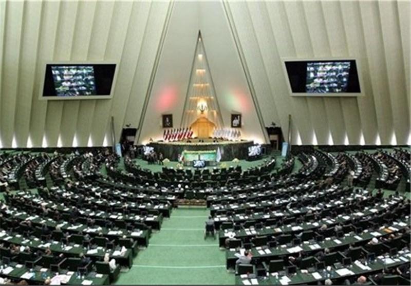 مجلس الشوری الاسلامی یعقد جلسته الأخیرة لمناقشة التشکیلة الوزاریة للرئیس روحانی