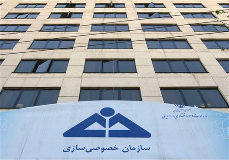 هشدار دانشجویان دانشگاه صنعتی تبریز به سازمان خصوصیسازی درباره نحوه واگذاری مجدد ماشینسازی