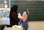 مدارس کشور شنبه 24 فروردین تعطیل نیست
