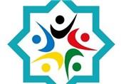 حضور کاروان ورزشی ایران در سه رشته قطعی شد