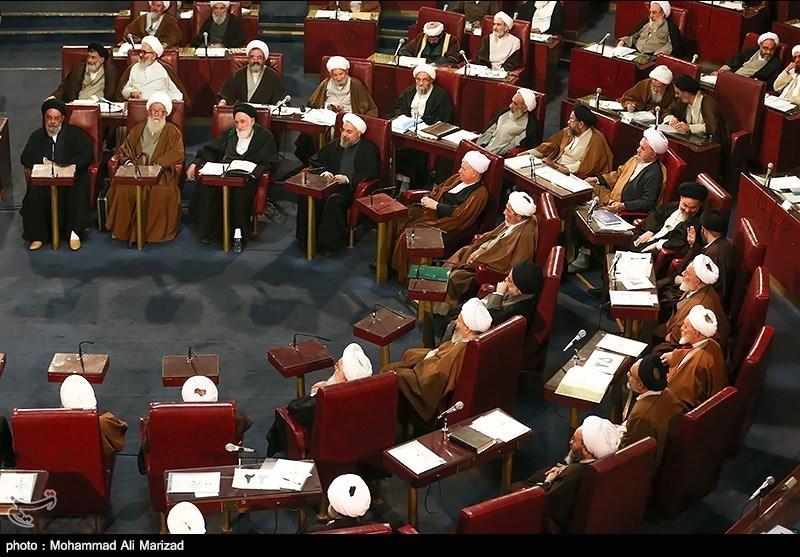 جلسه کمیسیونهای مجلس خبرگان رهبری امروز در قم تشکیل شد