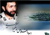 ابعاد شخصیتی شهید صیاد شیرازی برای نسل جوان بازگو شود