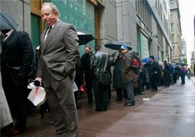 نرخ بیکاری اسپانیا کاهش یافت