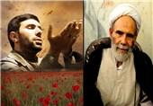 متن منتشر نشده سخنان آیتالله تهرانی درباره سپهبد صیاد شیرازی