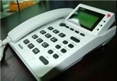 546 هزار تلفن ثابت در استان کرمانشاه هشترقمی میشود