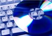 نرمافزار پیامبر اعظم در فضای مجازی عرضه میشود
