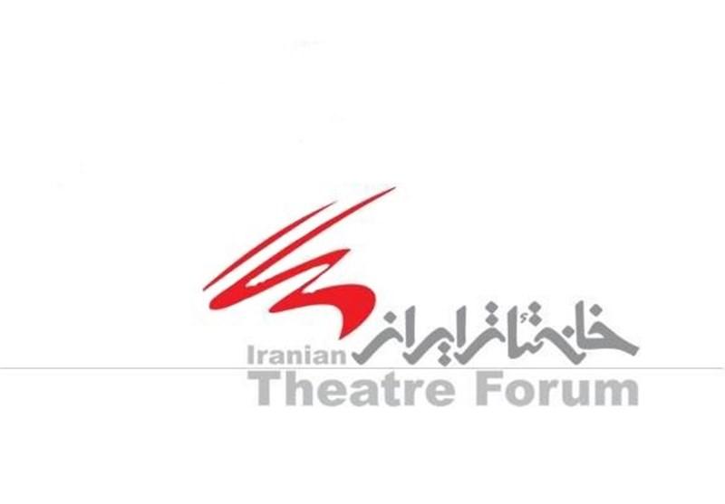 هشت اثر بخش رپرتوار کارگردانان جشنهای خانه تئاتر اعلام شد