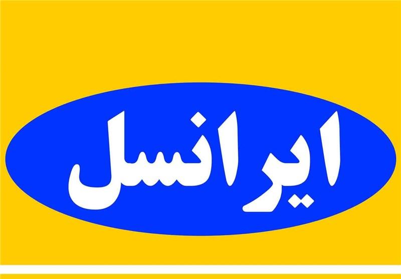 فرصت 10 روزه برای خرید طلاییهای ایرانسل