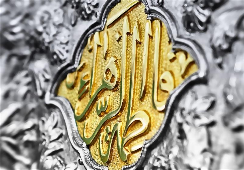 حضرت زهرا (س) بهترین الگو برای زنان امت اسلامی است