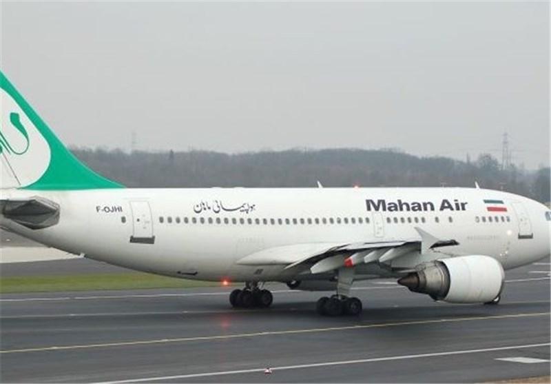 تجربه 45 دقیقه اضطراب و وحشت در پرواز بغداد به مشهد؛ دریغ از یک عذرخواهی ساده از مسافران