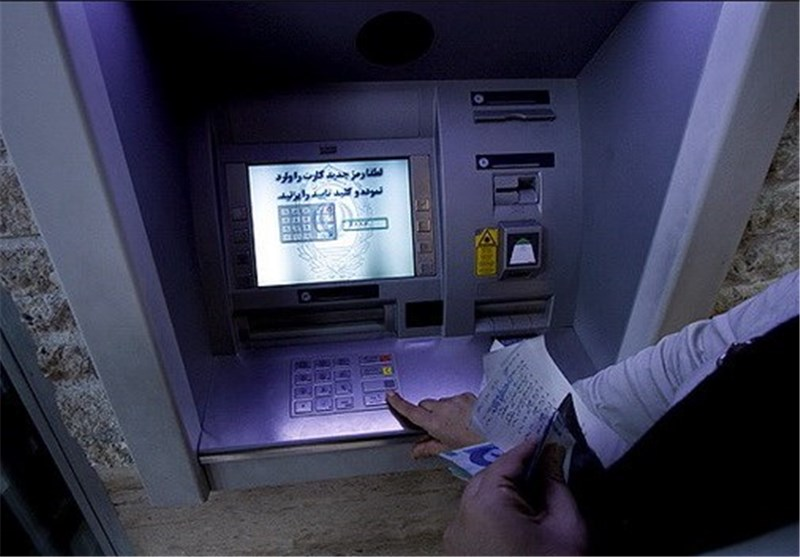 عابر بانک