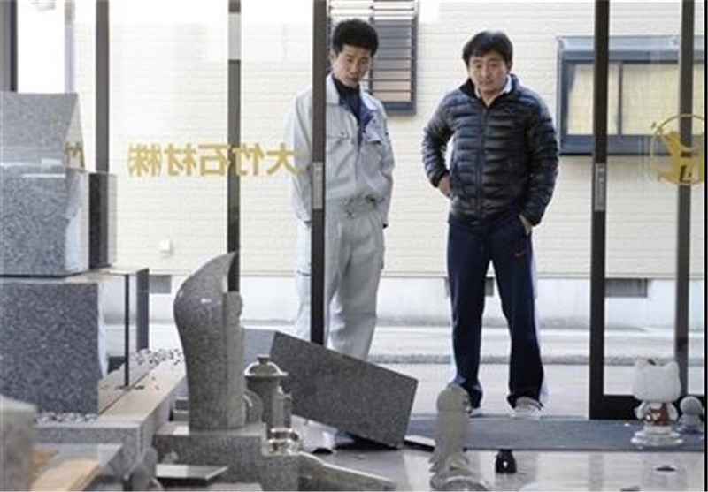 Strong Japan Quake Leaves 39 Injured, Hits Popular Ski Resort