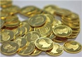 قیمت سکه در 9 ماهه امسال چقدر گران شد؟+جدول