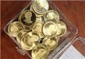 حباب قیمت سکه 550 هزار تومان شد