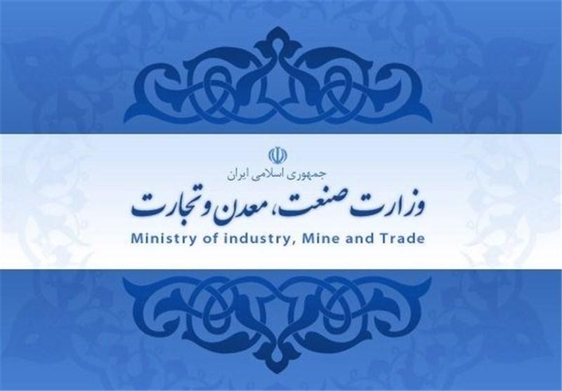 برنامههای اجرایی رونق تولید وزارت صنعت ابلاغ شد