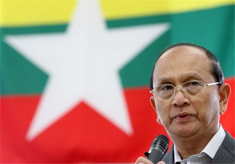 حمایت رئیس جمهور میانمار از اصلاح قانون اساسی