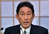 Japan FM Arrives in Tehran for Talks