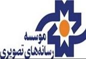 موسسه رسانههای تصویری ادغام میشود