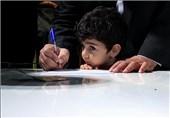 فرصتی دوباره برای دانش آموزان بازمانده از ثبت نام
