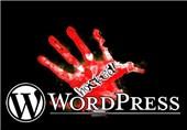 """حمله سایبری به 20 هزار سایت """"وردپرس"""""""