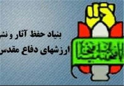 تقویت گفتمان انقلاب اسلامی از ضرورتهای مهم کشور و انقلاب است