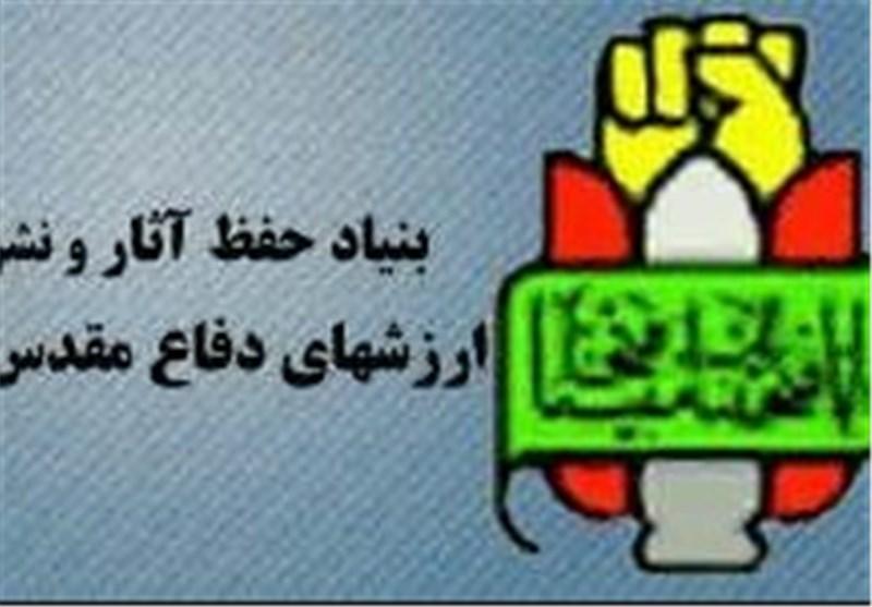 دوره آموزشی روایتگری در زنجان برگزار شد