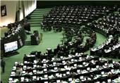 Iranian Parliament Condemns Massacre of Shiites in Nigeria