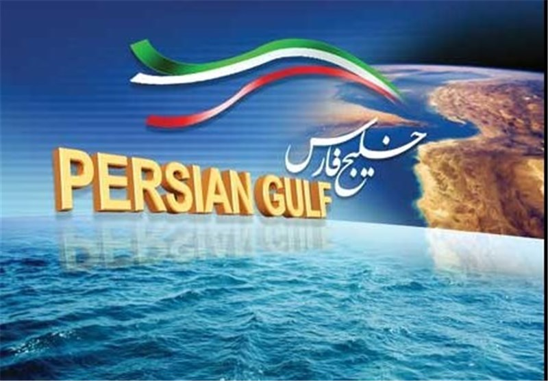 ICAO Urged to Preserve Persian Gulf Identity