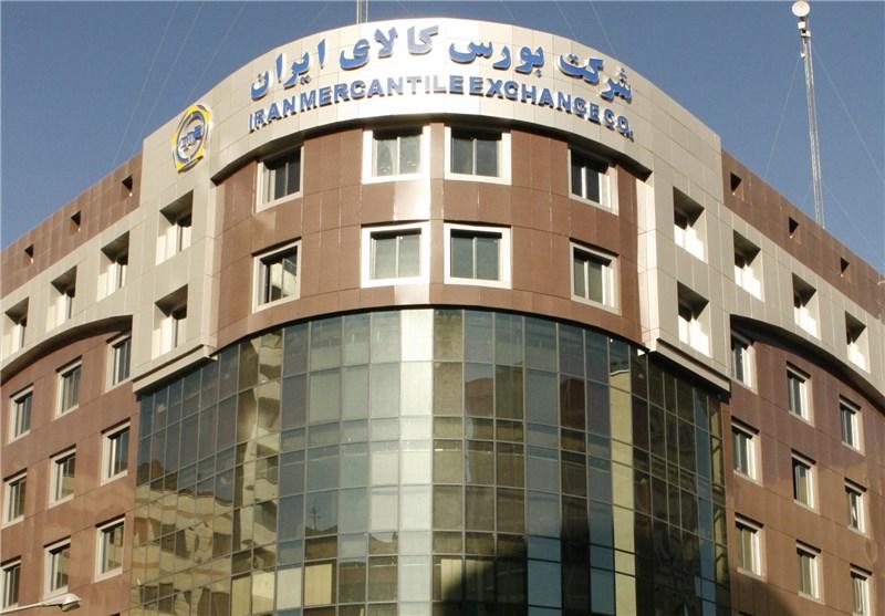 تغییر اولویتهای بورس کالای ایران در بازار مشتقه