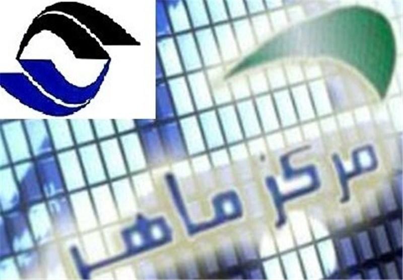 حفاظت از 3000 سایت دولتی و مقابله با 53 دسته بدافزار مخرب توسط مرکز ماهر