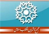 برگزاری دوره آموزشی ویرایش و کتابپردازی توسط مجمع ناشران انقلاب اسلامی