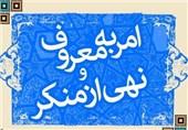 روحانی درباره «امر به معروف» با نمایندگان جلسه نمیگذارد