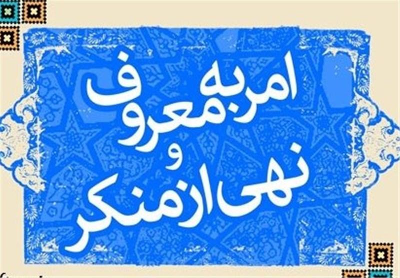 با حرمت شکنان ماه رمضان در استان کردستان برخورد میشود