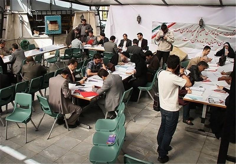 صفر تا 100 انتخابات شورایاریهای شهر تهران قانونی است