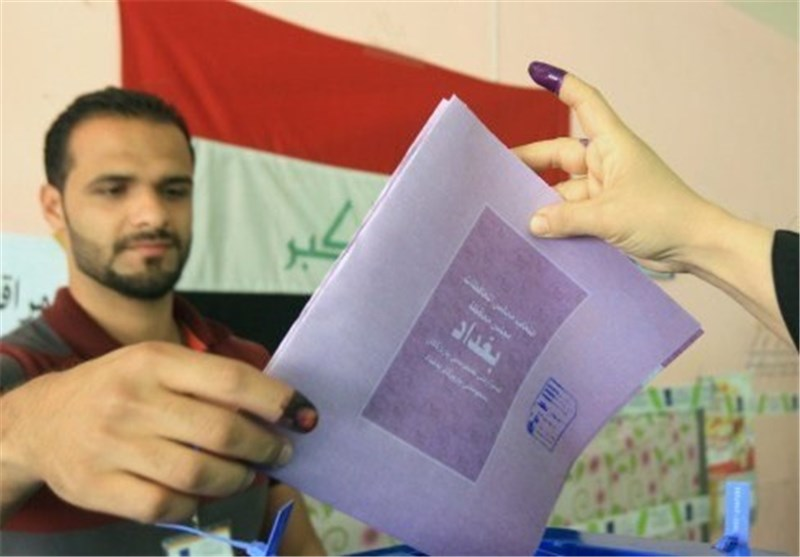 Iraq Sets Parliamentary Polls for April 30