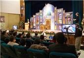 مسابقات قرآنی کارکنان قوه قضائیه در بوشهر آغاز شد