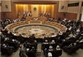 وزرای خارجه عرب برقراری آتش بس در سوریه را خواستار شدند