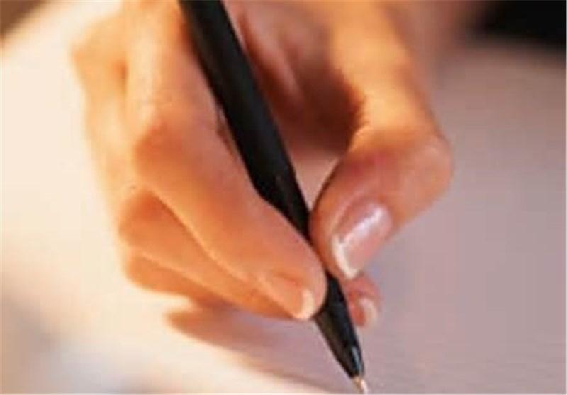 رقابت 10 نویسنده در دور نهایی «داستان کوتاه پایداری»