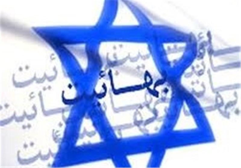 ماجرای جاسوسی بهائیان برای اسرائیلیها