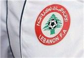 تبانی فوتبال لبنان