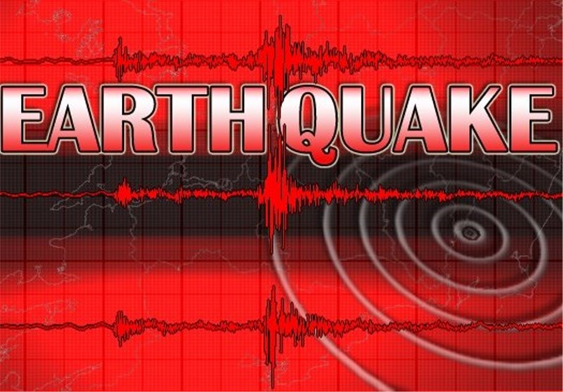 Strong Quake Shakes Central Philippines