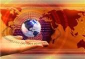 مقاله| شناسایی و رتبهبندی عوامل موثر بر توسعه شرکتهای دانش بنیان