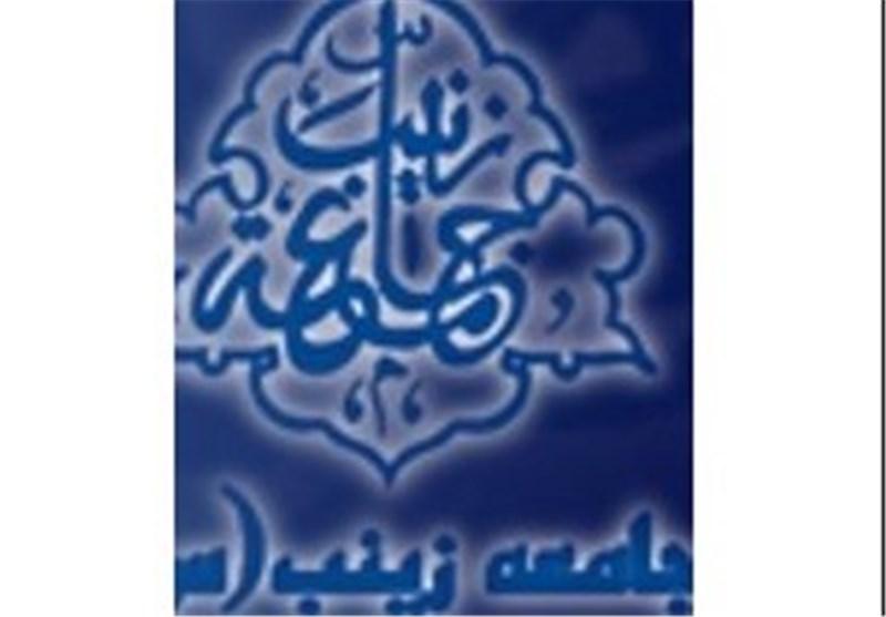 دبیر جدید جامعه حضرت زینب(س) اصفهان معرفی شد