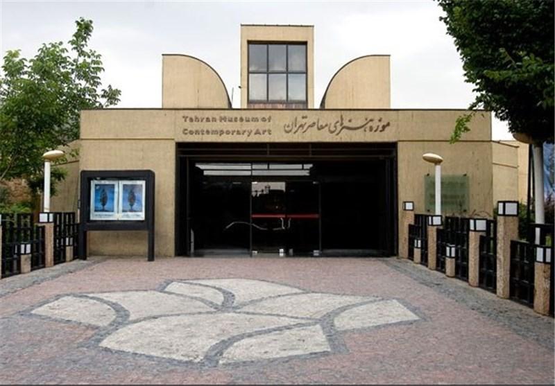 جلوههای پراکنده از انیمیشن عروسکی در موزه هنرهای معاصر تهران