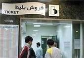 آیا 400 تومان از کارت بلیت مسافران مترو بهعنوان ورودی کسر میشود؟